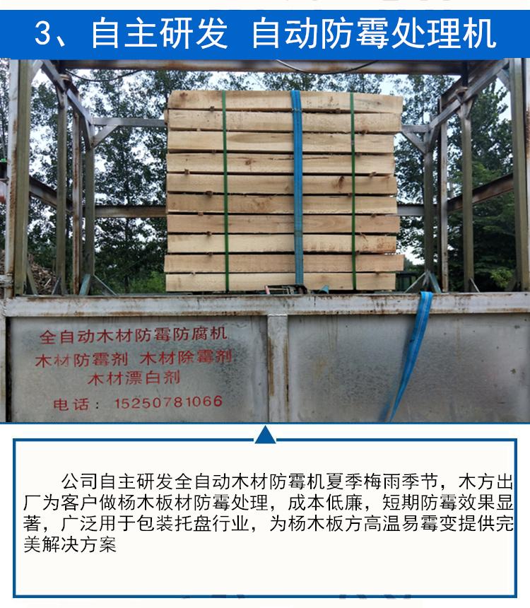 木材加工厂 (4).jpg