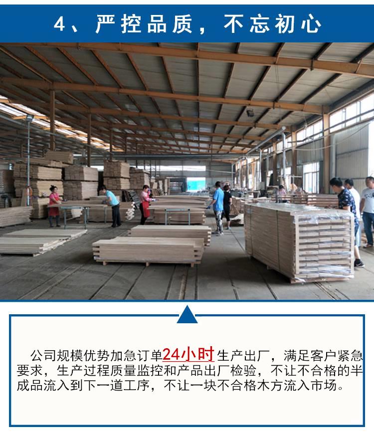 木材加工厂 (5).jpg
