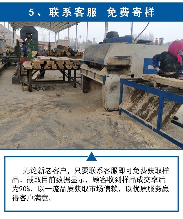 木材加工厂 (6).jpg