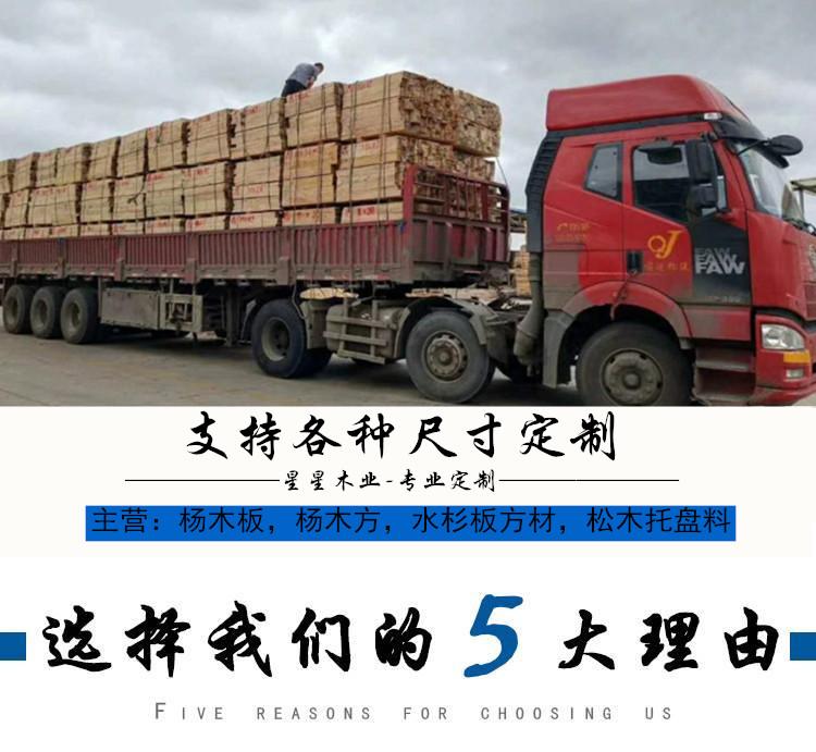 木材加工厂 (1).jpg
